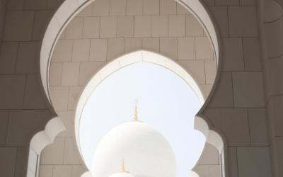 De profeet Mohammed ﷺ